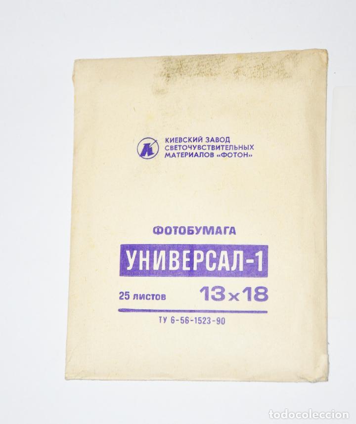 Cámara de fotos: ANTIGUO ESTUCHE SOBRE DE 20 LAMINAS DE PAPEL FOTOGRAFICO RUSO - ANTIGUA CCCP SELLADO.13/18.Kiev.URSS - Foto 2 - 120288307