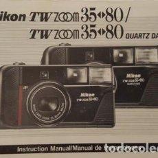 Cámara de fotos: ANTIGUO MANUAL DE INSTRUCCIONES DE CVAMARA NIKON TW ZOOM 35-80. Lote 120630079