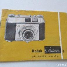 Cámara de fotos: FOLLETO DE: KODAK, RETINETTE, I, MIT GRO B BILDSUCHER- MIDE 9X12.5 CM. 23 PÁG. INCLUIDAS LAS TAPAS. Lote 121454651