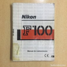 Cámara de fotos: MANUAL INSTRUCCIONES NIKON F100 CASTELLANO. Lote 121570487