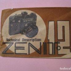 Cámara de fotos: MANUAL DE CAMARA FOTOGRAFICA ZENIT 12. FABRICACION SOVIETICA. AÑOS 80. MANUAL EN INGLES.. Lote 122619155