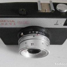 Cámara de fotos: ANTIGUA CAMARA FOTOGRAFICA RUSA SMENA 8M PARA TOMOGRAFÍA. Lote 122698571