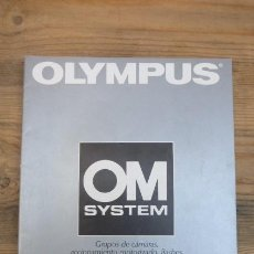 Cámara de fotos: CATALOGO ORIGINAL OLYMPUS, SISTEMA OM..ORIGINAL, JAPON, EN ESPAÑOL..34 PGS. CLASICO.. Lote 125392843
