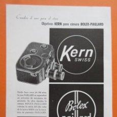 Cámara de fotos: PUBLICIDAD 1958 - COLECCIÓN CÁMARAS - BOLEX PAILLARD OBJETIVOS KERN PARA CAMARA SWISS. Lote 132196382