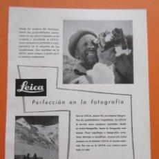 Cámara de fotos: PUBLICIDAD 1958 - COLECCIÓN CÁMARAS - LEICA LEITZ . Lote 132198862