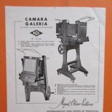 Cámara de fotos: PUBLICIDAD 1958 - COLECCIÓN CÁMARAS - REGTOR PLEMEN CAMARA MOS . Lote 132200446