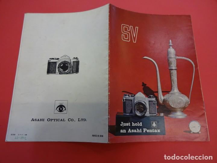 CATÁLOGO DESPLEGABLE ASAHI PENTAX SV (Cámaras Fotográficas - Catálogos, Manuales y Publicidad)