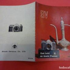 Cámara de fotos - Catálogo desplegable ASAHI PENTAX SV - 132459122