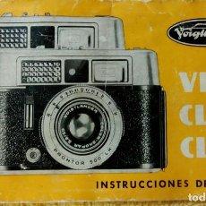 Cámara de fotos: CÁMARA VOIGTLANDER VITO CL CLR INSTRUCCIONES. Lote 184545887
