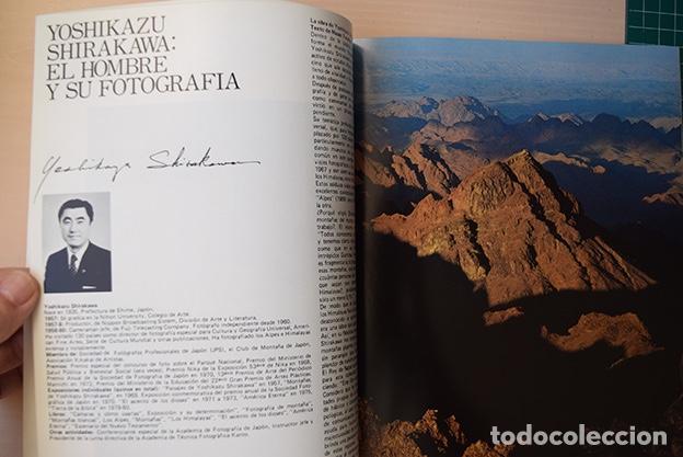 Cámara de fotos: Pentax Family 19. Bill Brandt: Desnudos en perspectiva (huecograbado). Yoshikazu Shirakawa. 1977 - Foto 5 - 138080338