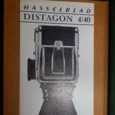 Cámara de fotos: CATÁLOGP CÁMARA FOTOS - HASSELBLAD - DISTAGON 4/40 - CUADRIPTICO - FRANCÉS - 21 CM. X 10,5 CM . Lote 138899350