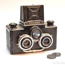 Cámara de fotos: GOMZ SPUTNIK. CÁMARA ESTÉREO RÉFLEX DE DOBLE LENTE. 1955. Lote 139498030
