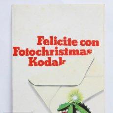Cámara de fotos: FOLLETO PUBLICITARIO / FELICITACIÓN NAVIDAD - KODAK. FOTOCHRISTMAS - AÑO 1978. Lote 145706554