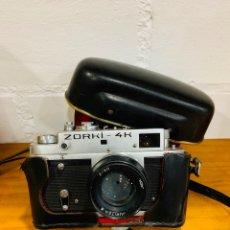 Cámara de fotos: CÁMARA ZORKI-4K CON SU FUNDA. Lote 147225197