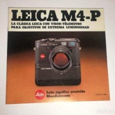 Cámara de fotos: CATÁLOGO LEICA M4-P. Lote 150337978