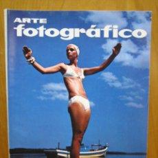 Cámara de fotos: REVISTA ARTE FOTOGRÁFICO AÑOS 70. Lote 155261214