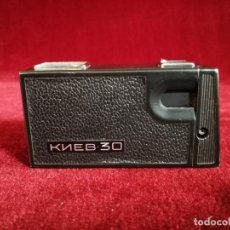Cámara de fotos: MINI CAMARA RUSA MUY RARA PIEZA DE COLECCION, KIEV 30 OVP 8CM X 4,5CM MINI FILM OPORTUNIDAD !!. Lote 155386014