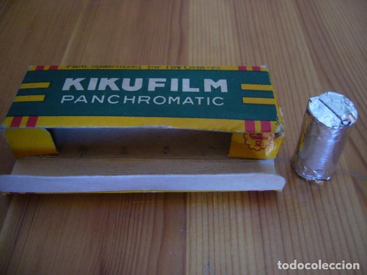 Cámara de fotos: MINI CAMARA CRYSTAR con FUNDA y caja KIKUFILM con un CARRETE - Foto 7 - 155917706