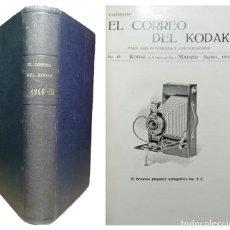 Cámara de fotos: EL CORREO DEL KODAK…, NÚMS. DEL 15 AL 71 Y SUPL. AL NÚM. 33. MADRID, 1916-1925. 57 NÚMS. Y 1 SUPL.. Lote 157849926