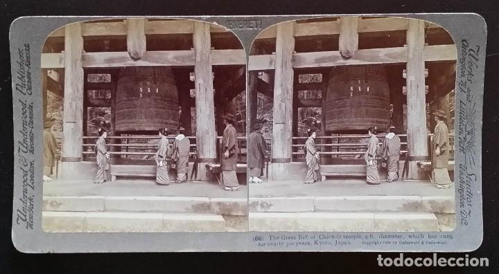 PLACA ESTEREOSCOPICA KYOTO, 1904 (Cámaras Fotográficas - Visores Estereoscópicos)