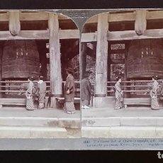 Cámara de fotos: PLACA ESTEREOSCOPICA KYOTO, 1904. Lote 158011278