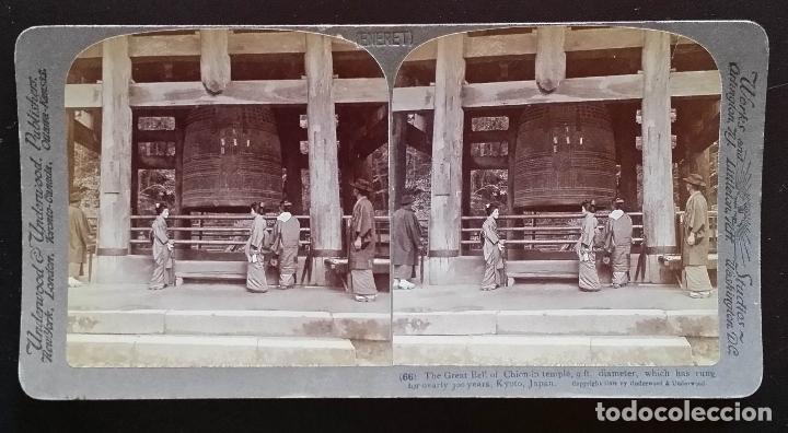 Cámara de fotos: Placa estereoscopica KYOTO, 1904 - Foto 8 - 158011278