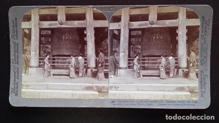 Cámara de fotos: Placa estereoscopica KYOTO, 1904 - Foto 9 - 158011278