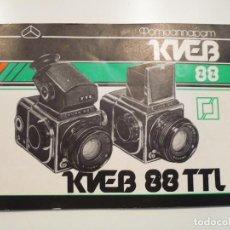 Cámara de fotos: MANUAL - INSTRUCCIONES - GARANTÍA CÁMARA TTL 6X6 KIEV - 88. NUEVO, SIN USO. AÑO 1992. 34 PÁGINAS. Lote 159875450