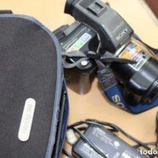 Cámara de fotos: CÁMARA SONY DIGITAL MAVICA. Lote 160865598