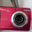 Cámara de fotos: CAMARA DIGITAL COMPACTA WERLISA WD97. Lote 161264986