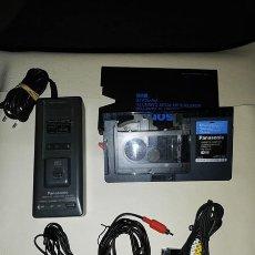 Cámara de fotos: ADAPTADOR CASSETTE VHS Y CARGADOR PANASONIC. Lote 162540590