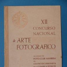 Cámara de fotos: MANRESA, BARCELONA - XII CONCURSO NACIONAL ARTE FOTOGRAFICO - AÑO 1957. Lote 164083422