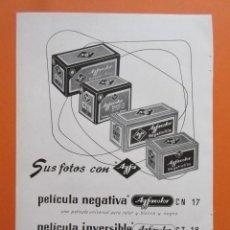 Cámara de fotos: PUBLICIDAD 1959 - COLECCIÓN CÁMARAS - PELICULA NEGATIVO CARRETE AGFA AGFACOLOR. Lote 167043494