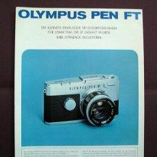 Cámara de fotos: DÍPTICO PROMOCIONAL OLYMPUS PEN FT - 1970 - EN ALEMÁN. Lote 168305388