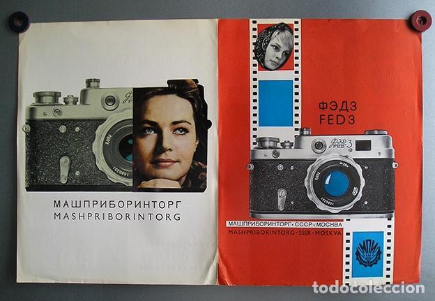 DÍPTICO PROMOCIONAL FED 3 - EN RUSO, INGLÉS Y FRANCÉS - AÑO 1970 (Cámaras Fotográficas - Catálogos, Manuales y Publicidad)