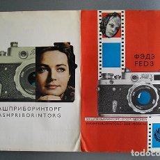 Cámara de fotos: DÍPTICO PROMOCIONAL FED 3 - EN RUSO, INGLÉS Y FRANCÉS - AÑO 1970. Lote 168305784
