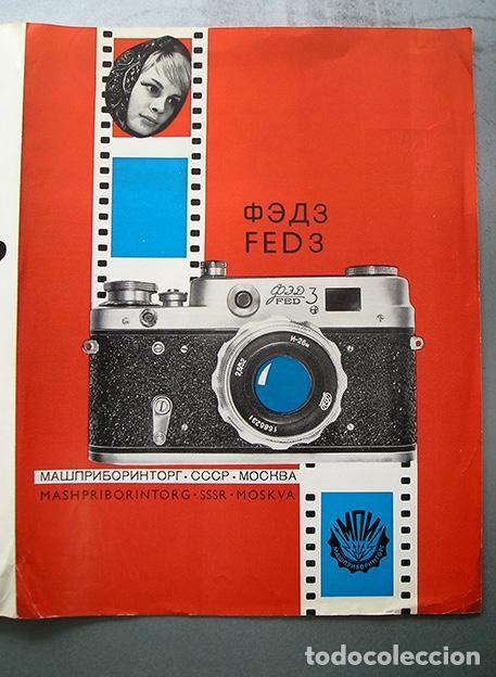 Cámara de fotos: Díptico promocional FED 3 - En ruso, inglés y francés - año 1970 - Foto 2 - 168305784