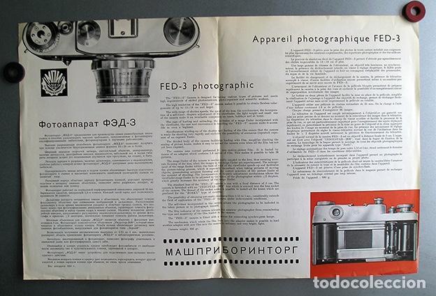 Cámara de fotos: Díptico promocional FED 3 - En ruso, inglés y francés - año 1970 - Foto 3 - 168305784