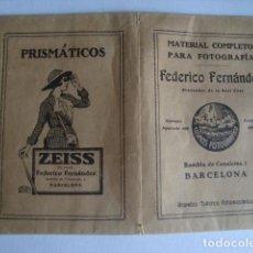 Appareil photos: PUBLICIDAD FOTOGRAFÍA FEDERICO FERNÁNDEZ RAMBLA BARCELONA COSMOS FOTOGRÁFICO PRISMÁTICOS ZEISS.. Lote 169318544