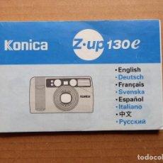 Cámara de fotos: MANUAL DE INSTRUCCIONES CAMARA FOTOGRAFICA KONICA Z-UP 130E Z UP 130 E. Lote 170235736