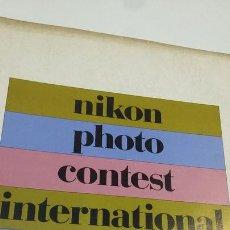 Cámara de fotos: ANUARIO NIKON FOTO 1980-81. Lote 170313748