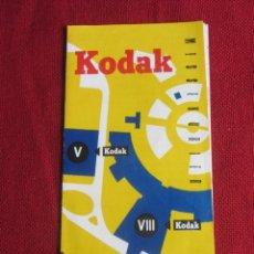 Cámara de fotos: PUBLICIDAD KODAK. TRIPTICO EN ALEMAN. AÑOS 50-60. Lote 173012017