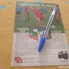 Cámara de fotos: ANTIGUO ANUNCIO PUBLICIDAD REVISTA CARRETE FOTOS PELICULA FUJIFILM MUNDIAL 82 FUJICA AX -1. Lote 173725830