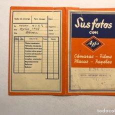 Cámara de fotos: FUNDA PARA FOTOS Y NEGATIVOS AGFA LABORATORIO ESCUDER. VALENCIA (H.1960?). Lote 176595567