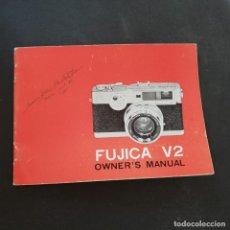 Cámara de fotos: FUJICA V2 OWNER'S MANUAL - MANUAL DE PROPIETARIO. Lote 176729363