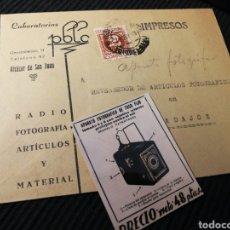 Cámara de fotos: LABORATORIOS PBBC. ALCAZAR DE SAN JUAN.. Lote 177549860
