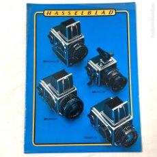 Cámara de fotos: HASSELBLAD CATALOGO PUBLICIDAD 1980. Lote 178919547
