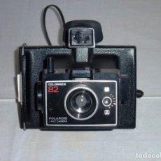 Cámara de fotos: CÁMARA DE FOTOS ANTIGUA POLAROID MODELO COLORPACK 82. Lote 181436336