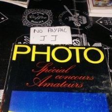 Cámara de fotos: REVISTA PHOTO FRANCIA 123 AÑO 1977 VER FOTOS UNA PÁGINA ROTA, FOTOS ARTÍSTICA MUJER DESNUDA INTERIOR. Lote 182695903