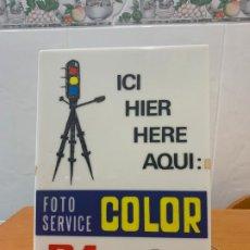 Cámara de fotos: PUBLICIDAD RELEVADO CAMARAS FOTOGRAFICAS AÑOS 50-60. Lote 184280988